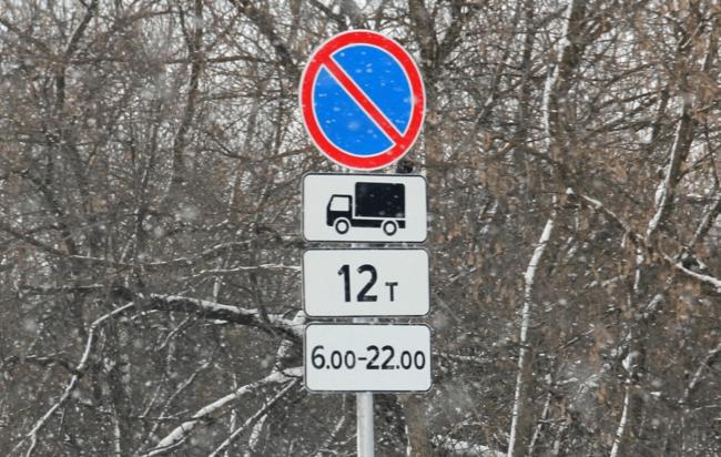Знак 3.28 с дополнительной информацией
