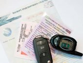 Документы для технического осмотра транспортного средства