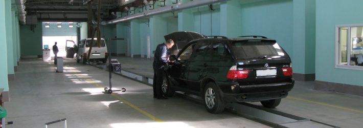 Подменный автомобиль рено
