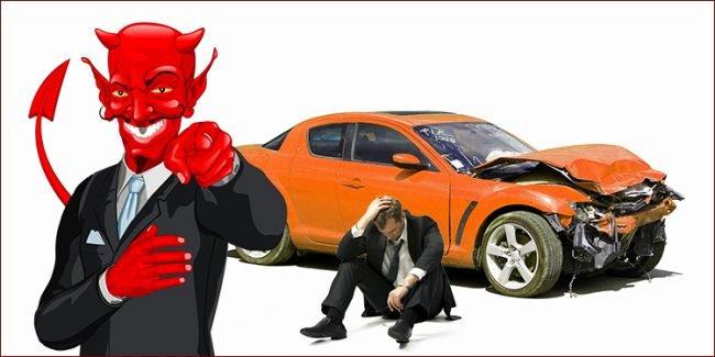Демон у разбитого автомобиля