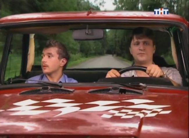 Машина Гены Букина