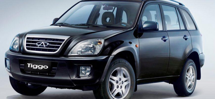 Автомобиль Чери Тигго: технические характеристики моделей, обзор дизайна экстерьера и салона, актуальные комплектации, цены, фото и отзывы